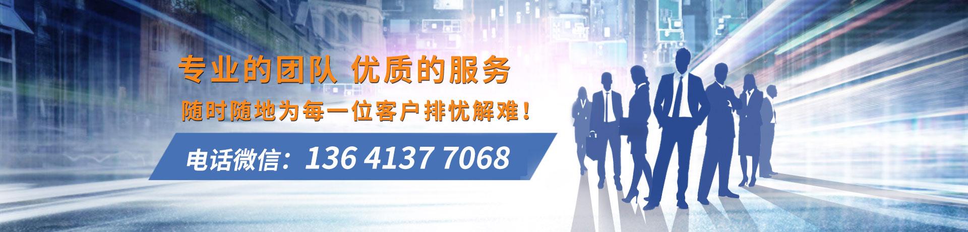北京卫家信息咨询有限公司